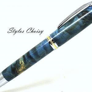 Plume decouverte senior loupe d erable sycomore ecostbilise bleu 2