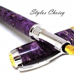 Plume reflexion loupe d erable negundo ecostabilise violet platine et or 14 carats 6