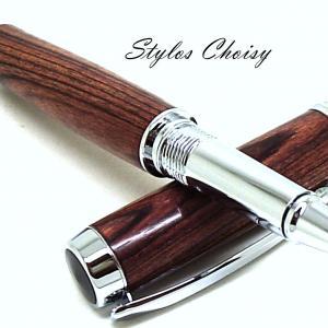 Roller decouverte bois de violette et chrome 4