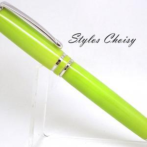 Roller serenite galalithe verte et platine 1